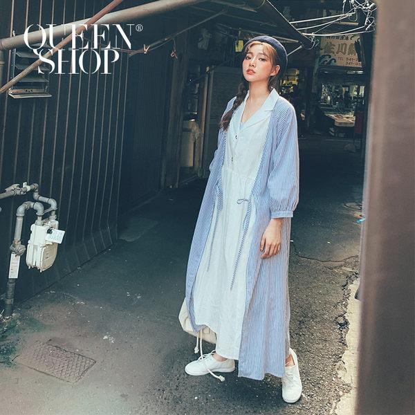 Queen Shop【02071134】條紋開襟長版罩衫*現+預*