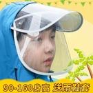 雨衣 兒童雨衣男童幼兒園小學生小孩雨衣防水大童雨披女大帽檐寶寶雨衣