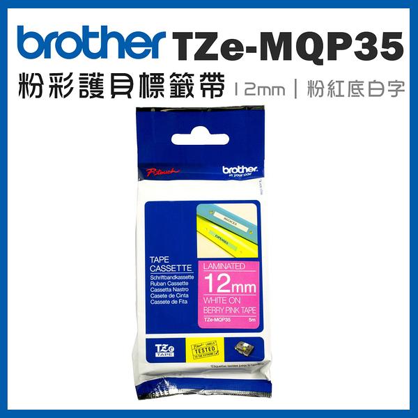 Brother TZe-MQP35 粉彩護貝標籤帶 ( 12mm 粉紅底白字 )