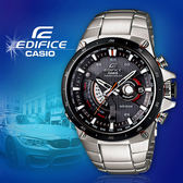CASIO手錶專賣店 卡西歐  EDIFICE EQS-A1000DB-1A  男錶 賽車錶 防水100米 計時腕錶 太陽能電力 不銹鋼錶帶