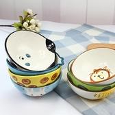 可愛健康兒童碗韓式卡通手繪釉下彩小動物5寸陶瓷碗勺套裝 中秋節好禮