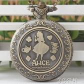 懷錶 白兔先生愛麗絲夢游仙境 紀念收藏禮品錶 男女學生節日禮物 懷錶 3C公社YYP