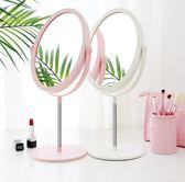 臺式宿舍學生化妝鏡子桌面便攜小圓鏡子少女心雙面鏡梳妝鏡公主鏡—聖誕交換禮物