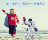 阿爾法遙控智慧機器人玩具機械跳舞電動宇宙戰警小胖男孩兒童禮物  igo 范思蓮恩
