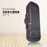 時尚2019新款水紋布小提琴琴盒手套箱 DR25353【123休閒館】