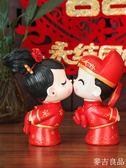 結婚禮物情侶娃娃新婚房婚慶擺件創意存錢罐婚慶公仔樹脂