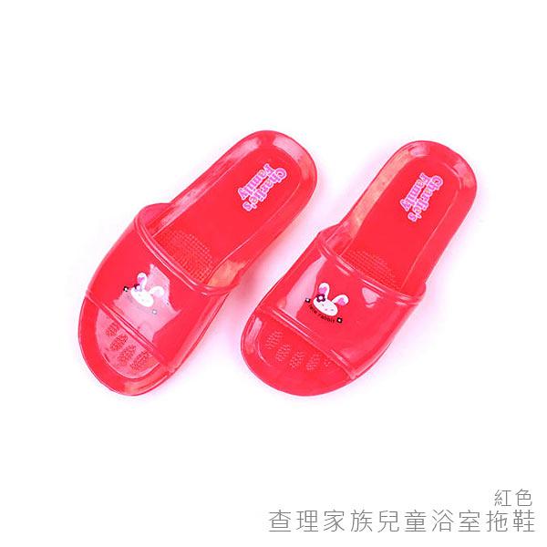【333家居鞋館】 查理家族兒童浴室拖鞋 - 紅色