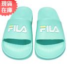 【現貨】FILA 女鞋 拖鞋 休閒 防水 粉綠【運動世界】4-S355R-666