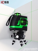 12線綠光貼墻儀8線水平儀高精度自動打線紅外線激光投線儀 DF 交換禮物