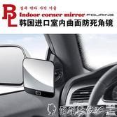 後視鏡日系原裝汽車輔助鏡后視鏡小圓鏡倒車反光鏡車內鏡盲點鏡廣角鏡 爾碩數位3C