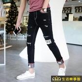 夏季黑色彈力九分牛仔褲男士韓版修身薄款9分男褲子潮男裝小腳褲 生活樂事館
