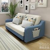 折疊沙發床 北歐小戶型布藝沙發床可折疊客廳多功能雙人拆洗兩用1.2米1.8沙發 快速出貨YJT