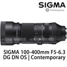SIGMA 100-400mm F5-6...