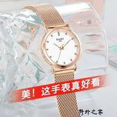 水鑽手錶女士防水時尚學生韓版簡約時尚潮流休閒大氣 野外之家
