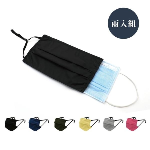 RITE-口罩套2.0兩入組(一個黑色加一個隨機色)