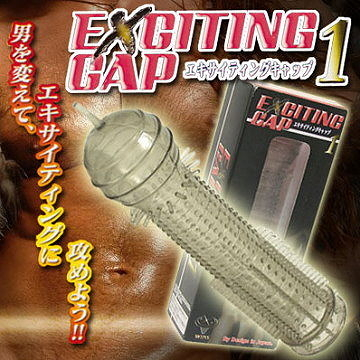 預購 情趣用品日本wins《Exciting Cap 1 鐵男刺激加長套》滿佈不同形狀及大小的刺激凸粒