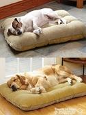 狗屋 狗狗睡墊冬天保暖寵物耐咬墊狗墊子加厚地墊睡覺用秋冬款狗窩拆洗 LX 美物 交換禮物