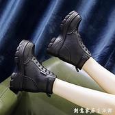 全館免運內增高馬丁靴女小個子8cm英倫風2020新款百搭春秋單靴厚底短靴子