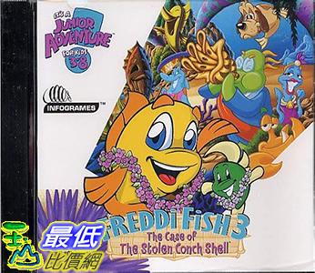 [106美國暢銷兒童軟體] Freddi Fish 3 the Case of the Stolen Conch Shell