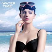 潜水镜 watertime浮潛三寶裝備成人潛水鏡全干式呼吸管套裝游泳面罩 芭蕾朵朵