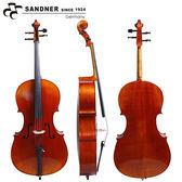 ★集樂城樂器★法蘭山德 Sandner TC-24 大提琴~附贈五大好禮!!