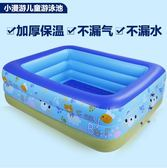 充氣游泳池 嬰幼兒童寶寶超大號水上樂園家用成人游泳