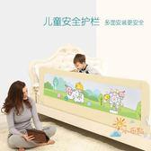 圍欄妙丁嬰兒童床護欄寶寶床邊圍欄2米1.8大床欄桿防摔擋板護欄通用wy七夕情人節