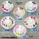 #69圓盤 樹脂美甲飾品 花朵 水果 蛋糕 蝴蝶 NailsMall