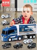 玩具模型車 兒童男孩警車工程消防套裝組合小汽車3-4-5歲6模型仿真男童玩具車【八折搶購】