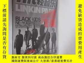 二手書博民逛書店Hit輕音樂罕見2008年10月號上 附海報Y19945