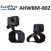 【免運費】GoPro AHWBM-002 手背+腕帶固定組 (公司貨)