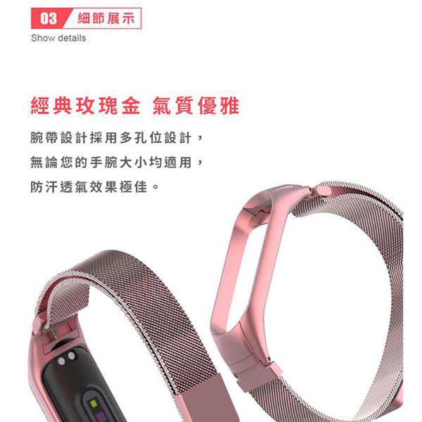 Adpe 小米磁吸不銹鋼手環5代通用錶帶-黑