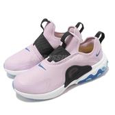 【六折特賣】Nike 休閒鞋 React Presto Extreme GS 紫 黑 女鞋 大童鞋 無鞋帶設計 運動鞋 【ACS】 CD6884-500