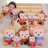 萌寶猴公仔猴子大號毛絨玩具孩子抱枕小猴子玩偶兒童禮物送女友 YYJ 艾莎嚴選YYJ