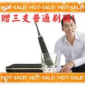 【贈普通刷頭*3】Philips Sonicare HX9352 飛利浦 音波震動 電動牙刷 (黑鑽機)