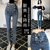 克妹Ke-Mei【AT54463】歐洲站 潤派軍風雙排釦彈力激瘦牛仔長褲