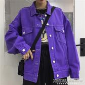 Korea studios.18韓國復古酷酷蹦迪顯白紫色牛仔夾克外套 男女款『新佰數位屋』