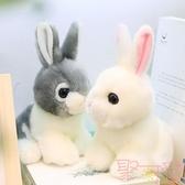 仿真兔子毛絨玩具小白兔公仔可愛兔兔玩偶生日禮物【聚可愛】