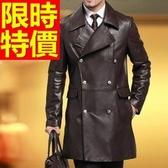 真皮風衣-質感歐美精緻長版男皮衣大衣2款62x46[巴黎精品】