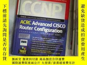 二手書博民逛書店Ccnp罕見Advanced Cisco Router Configuration Study Guide : (