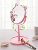 化妆镜 優思居 創意高清台式可旋轉化妝鏡 女桌面學生宿舍公主鏡子梳妝鏡 交換禮物