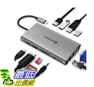 USB C適配器 USB C Hub, UtechSmart 11 in 1 USB C Adapter with Gigabit Ethernet Port PD Type C