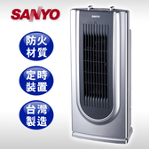 SANLUX 台灣三洋 陶瓷式 電暖器 R-CF625HTA