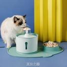 飲水器 貓咪飲水機寵物用品喂水流動流水噴泉活水水盆貓用喝水器自動循環