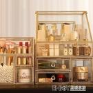 北歐ins簡約儲物架網紅化妝品收納盒桌面護膚品梳妝台收納置物架 檸檬衣舎