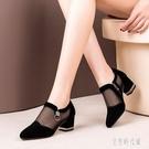 2020春夏季新款粗跟網紗單鞋女士鏤空側拉鏈時尚中跟涼鞋女 LF4382【宅男時代城】
