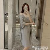 一字肩洋裝 夏季韓版睡裙女莫代爾純棉薄款短袖大碼睡衣性感露肩網紅連身裙子【618 購物】