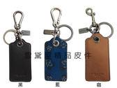 ~雪黛屋~COACH 鑰匙環品牌皮革五金鑰匙環扣國際正版保證100%進口牛皮附品牌證證購買證明C721