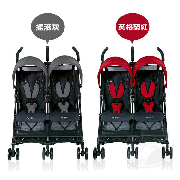 MOOV Design ALVIS 極小雙寶車/雙胞胎推車/雙人推車(紅/灰)【佳兒園婦幼館】