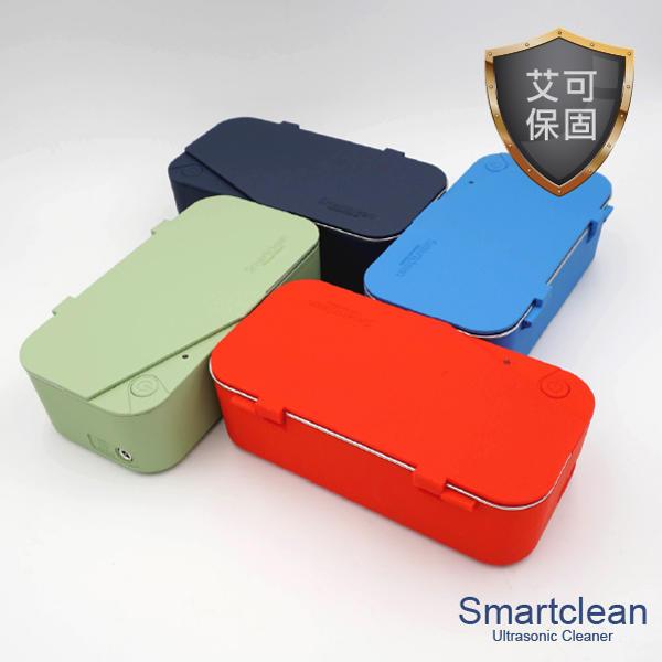 免運費【Smartclean】超聲波眼鏡清洗機/超音波清洗機 適合假牙或牙套清洗 當今最輕薄